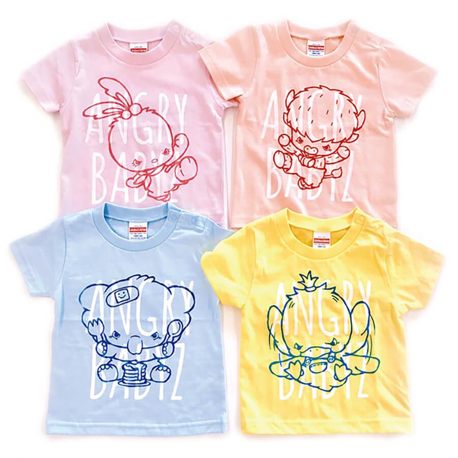 4色のキッズTシャツ
