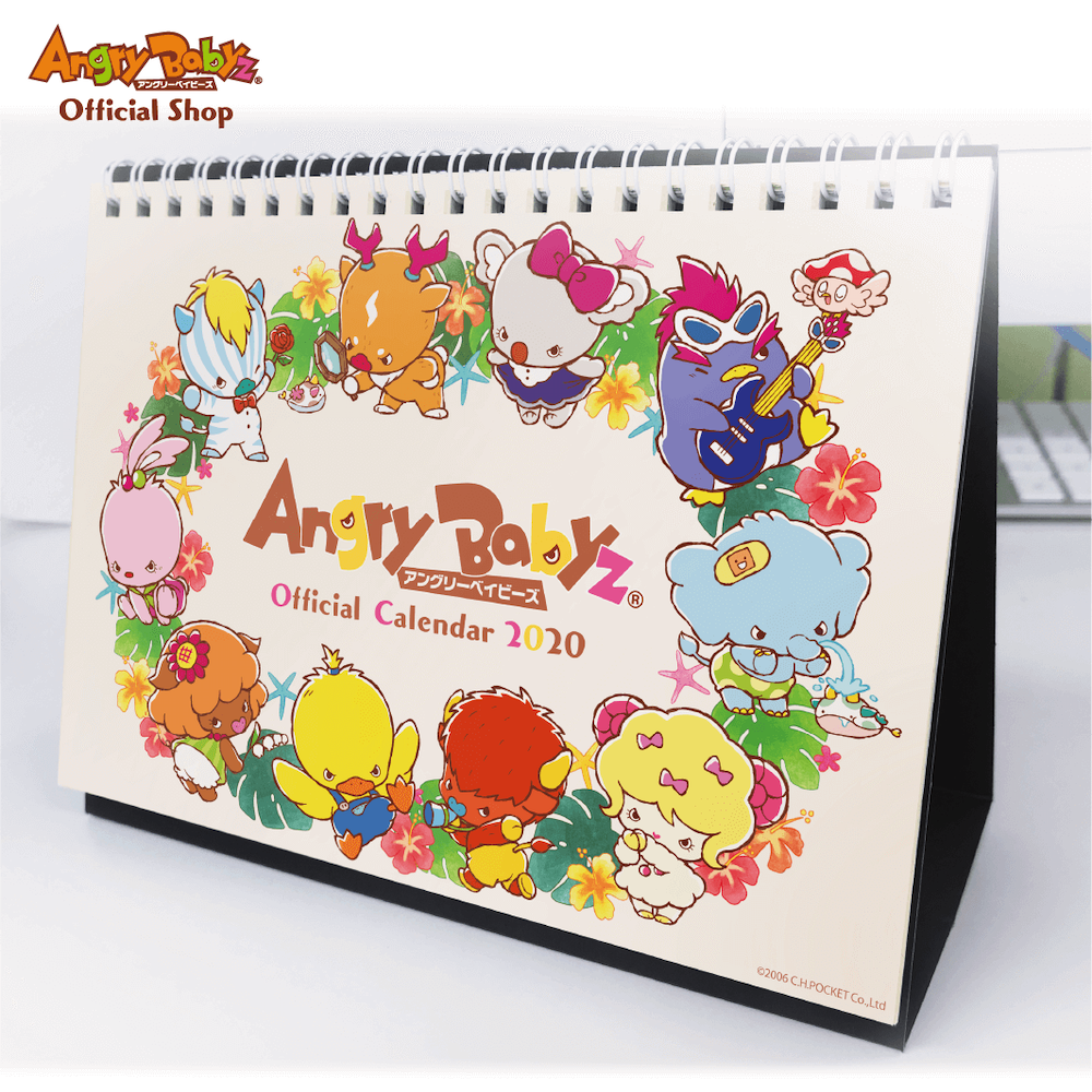 AngryBabyz Official Calender